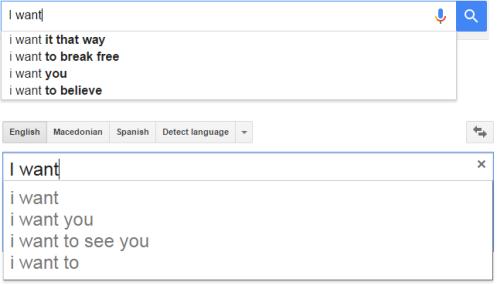I want - Google